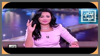 برنامج القاهرة اليوم 1-8-2015 مع رانيا بدوى