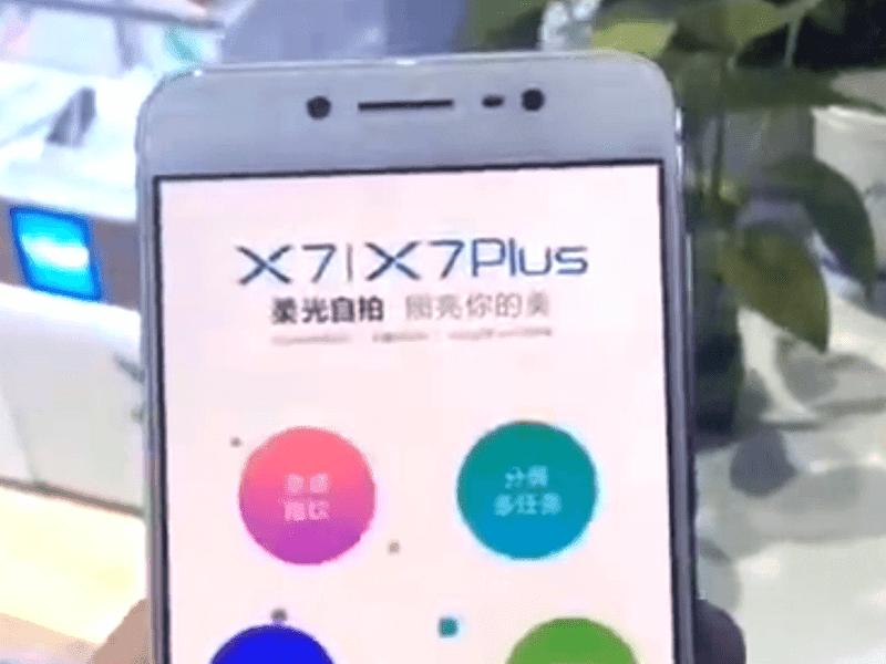 Vivo X7 leaks