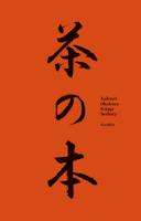 """Kakuzō Okakura, """"Księga herbaty"""""""