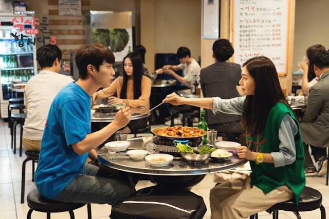 First Impressions Let's Eat Season 3