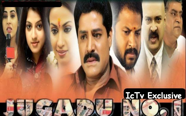 Jugadu No 1 2014 Hindi Dubbed WebRip 700MB