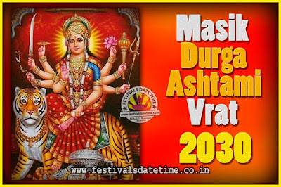 2030 Masik Durgashtami Vrat Date & Time, 2030 Masik Durgashtami Vrat Calendar