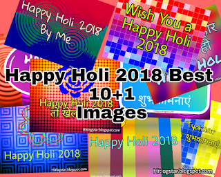 Happy Holi 2018 Best Images 11 and Messages