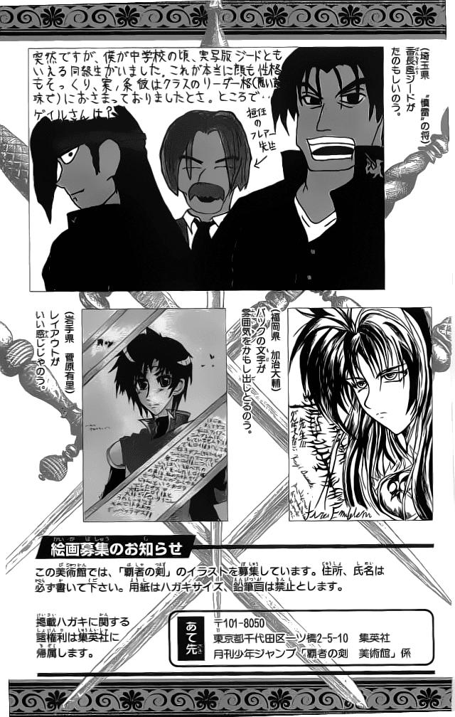 Fire Emblem - Hasha no Tsurugi chap 032 trang 45