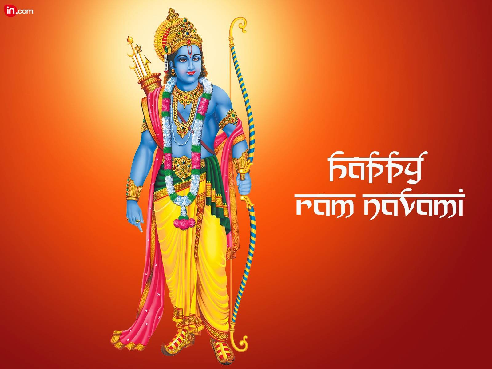 Sms Message Quotes Image HD Wallpaper: Ram Navami Sms