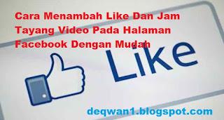 cara menambah like pada halaman facebook