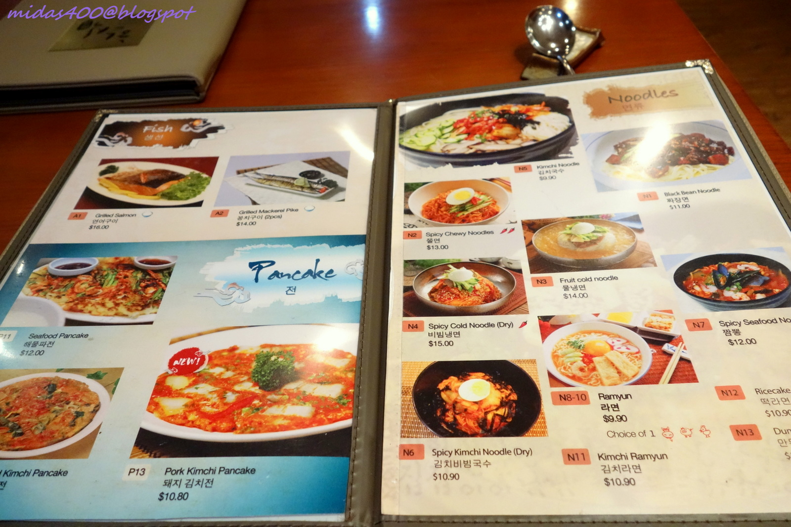 Hansik Korean Restaurant Blog