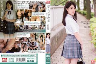 bokep jepang jav 240p 360p SNIS-228 Jun Aizawa Secret Of School Girls Boxed Daughter Perpetrated