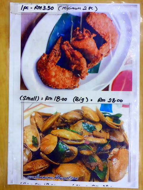 Tiong-Hokkien-Mee-Damansara-Uptown-新青山福建面