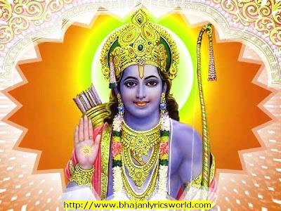 Hey Ram Hey Ram, Jag Mein Sachu Tera Naam