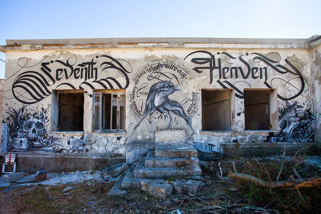 Our friend Kraser Tres recently stopped by Athens, Greece where he linked up with Simon Silaidis to work on this new piece. 1