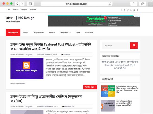 Palki2 Bangla Blogger Template