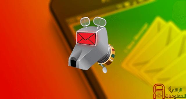 أفضل 10 تطبيقات للحصول على بريد إلكتروني للأندرويد