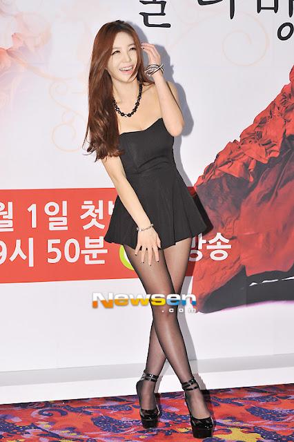 Pin de Sexykpop en Kang Ye bin 강예빈