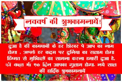 Hindi Shayari Photos