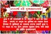 हैप्पी न्यू ईयर शायरी 2019 ( २०१९)  विशेस फोटो हिंदी  Happy New Year 2019 Hindi Wishes Shayari Photos