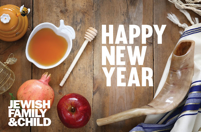happy new year rosh hashanah images