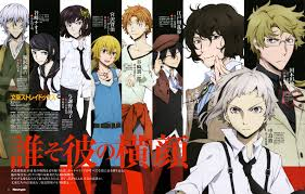 anime, sinopsis, Bungou Stray Dogs, download, situs, link, gambar, foto, film, subtitle, indonesia, 2016