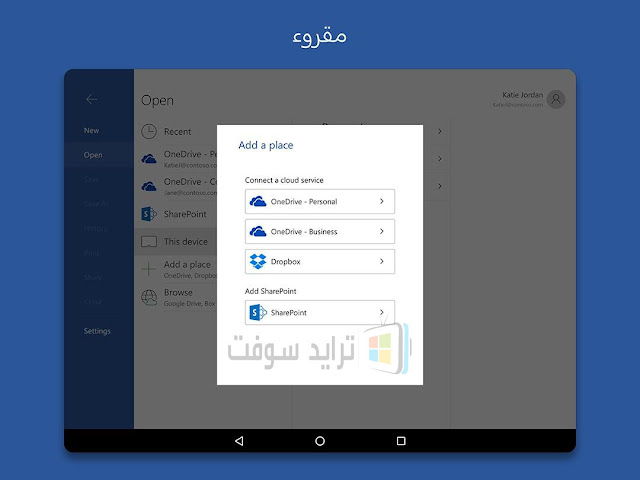 Word 2013 Apk Full