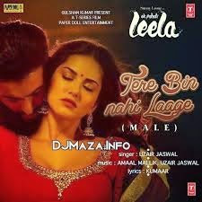 Tere Bin Nahi Laage Piano Notes from Ek Paheli Leela