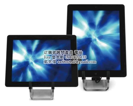 ipad防盜架,平板電腦防盜器,平板電腦警報器