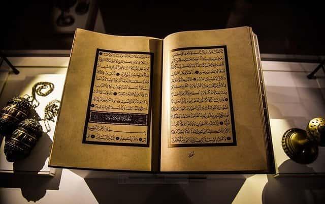 Bukti-Bukti Tentang Kebenaran Al-Qur'an