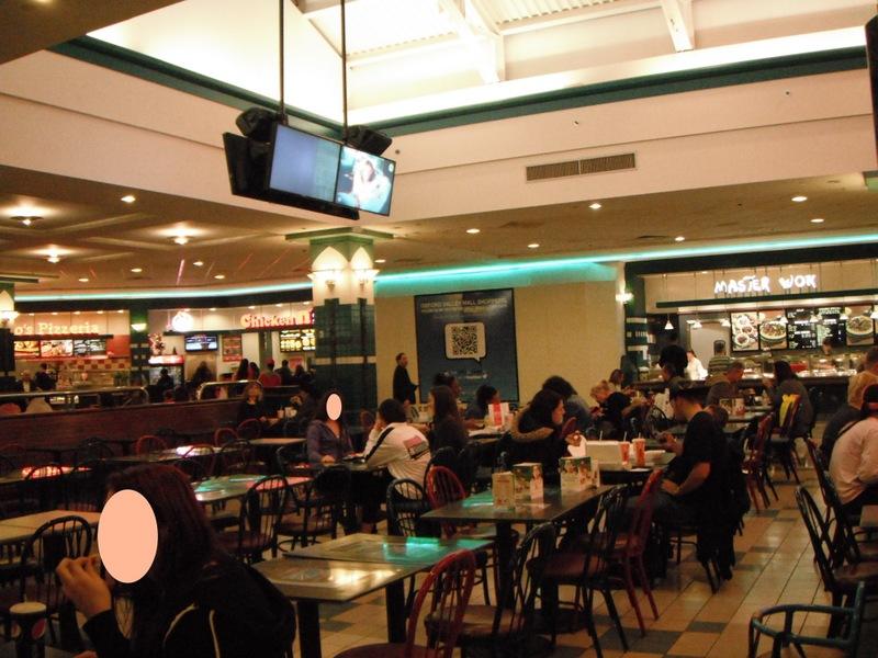 Oxford Valley Mall Restaurants Best