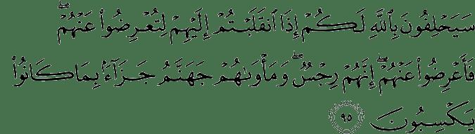 Surat At Taubah Ayat 95