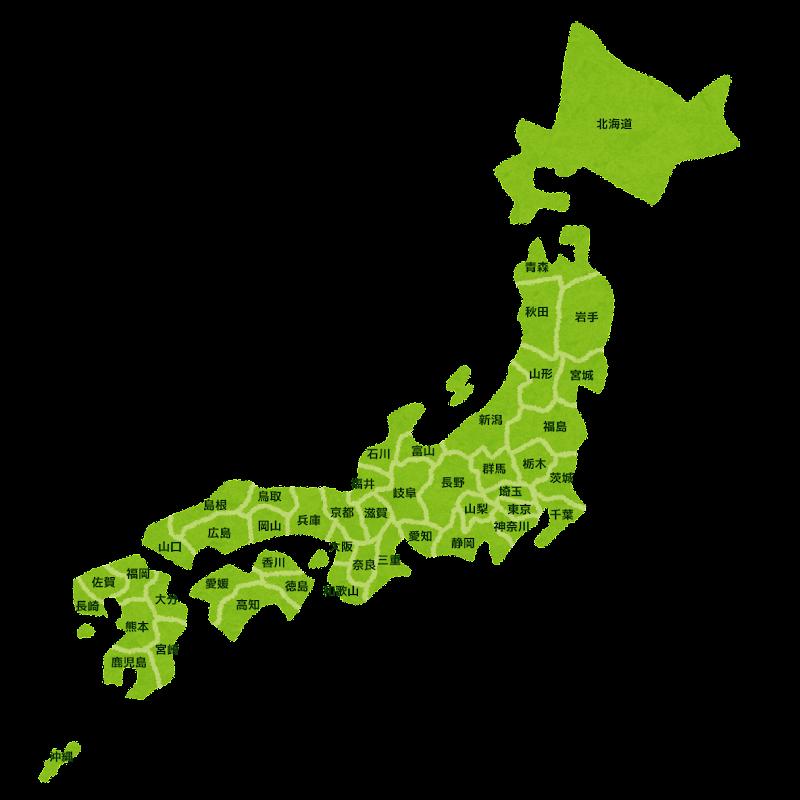 日本地図のイラスト都道府県の名前つき かわいいフリー素材集