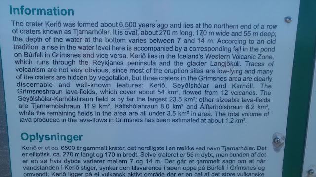 שלטי המידע על קריד