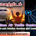 பதவி வெற்றிடம் : Airport and Aviation Services (Sri Lanka) Ltd.