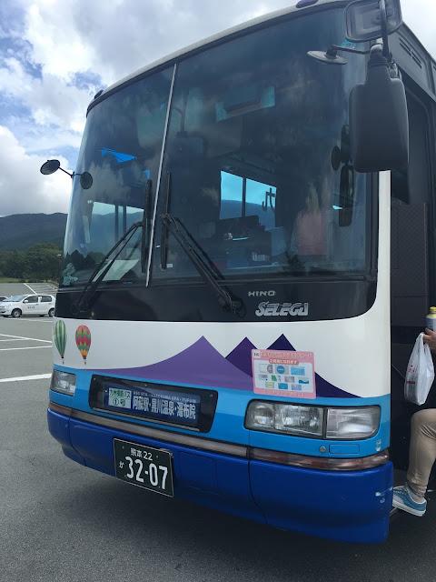 九州橫斷巴士