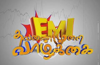 EMI Thavanai Murai Vazhkai, Episodes 104, 29-07-2016,Watch Online EMI Thavanai Murai Vazhkai Serial, Sun Tv Serial Today 29th July 2016
