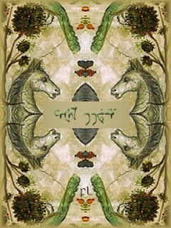 Dae Yanai Cover