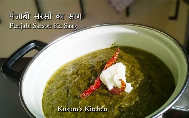 Punjabi Style Sarson ka Saag