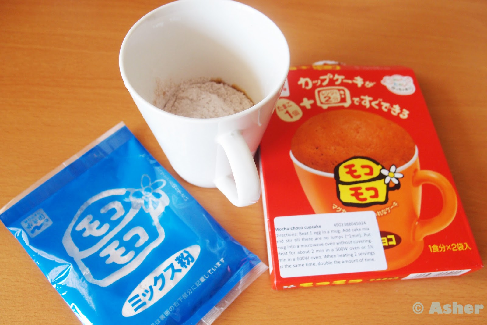Japanese Microwave Cake Recipe: Japanese Instant Cake In A Mug From Daiso