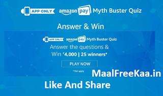 myth buster quiz