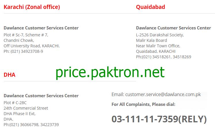nokia care center karachi number