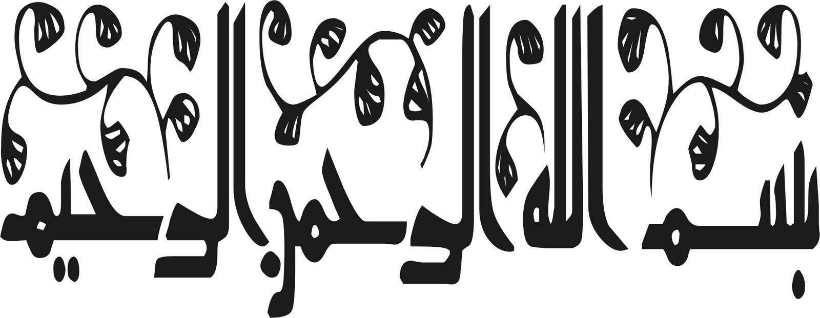 Kumpulan Gambar Kaligrafi Bismillah Yang Indah Dan Bagus