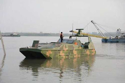 Marine Lizard Tested in China