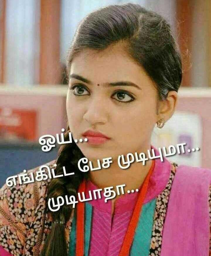 Whatsapp Status Dp 150 Tamil Love Whatsapp Statu Dp
