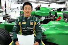 Biodata Lengkap Rio Haryanto, Yang Bermimpi Jadi Pembalap Indonesia Pertama di F1