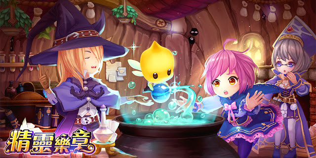 Grand Fantasia Mobile - Open Beta Date Announced