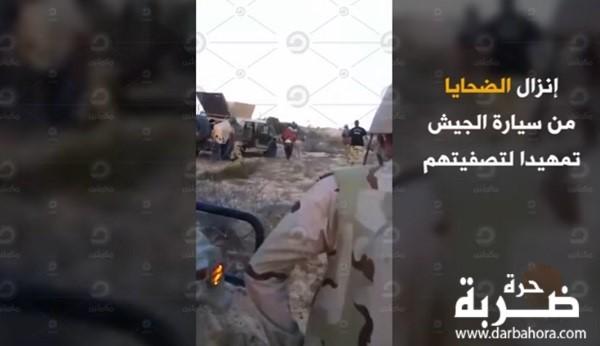 حقيقة فيديو تسريب سيناء علي قناة مكملين تسريب الجيش المصري الجديد