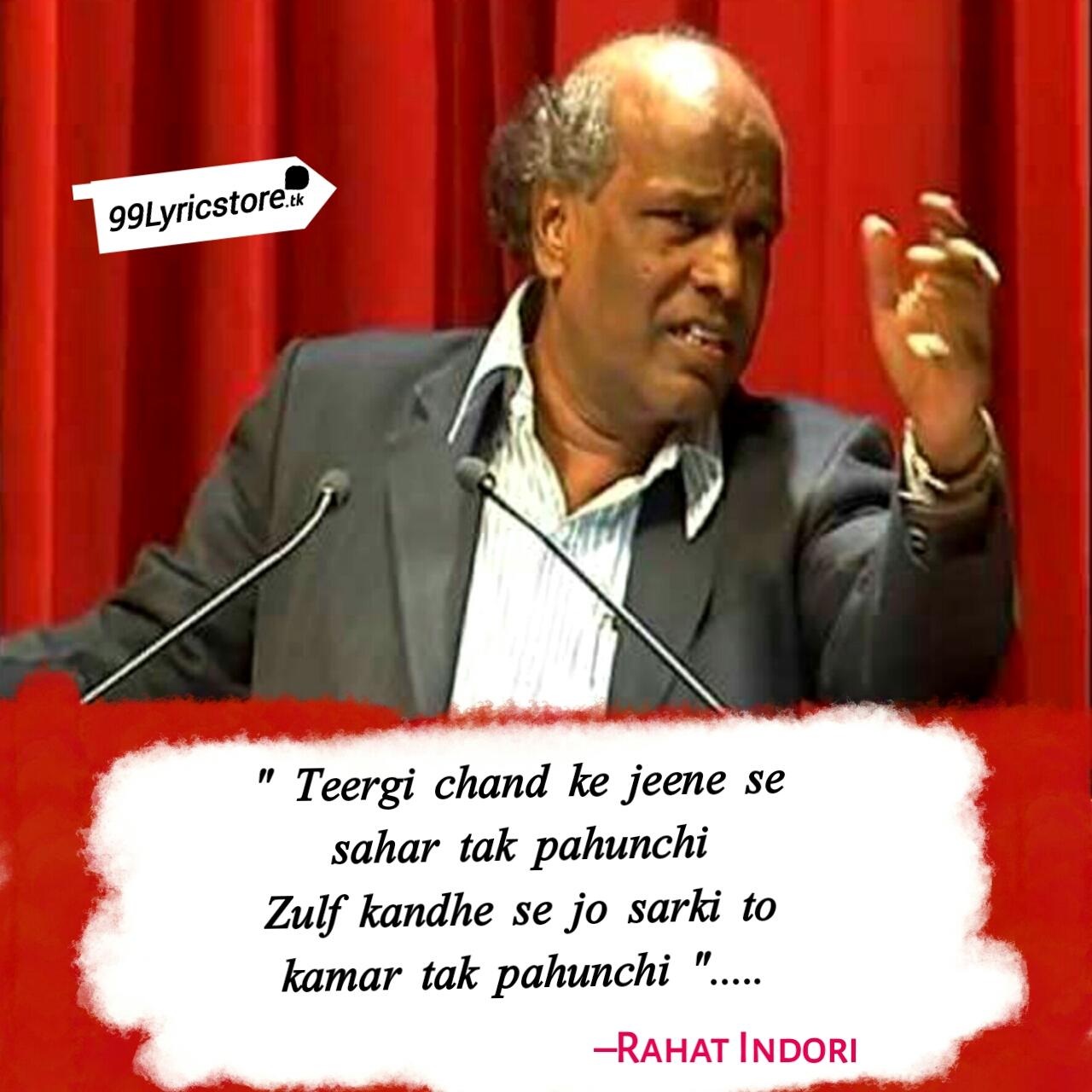 Teergi chand ke jeene se sahar tak pahunchi – Rahat Indori | Ghazal Poetry, Teergi chand ke jeene se sahar tak pahunchi lyrics, Quotes image, Rahat Indori image, shayari, two line quotes
