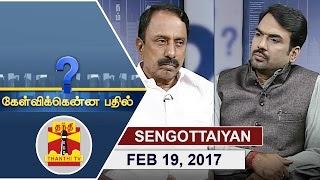 Kelvikkenna Bathil 19-02-2017 Exclusive Interview with Minister Sengottaiyan | Thanthi Tv