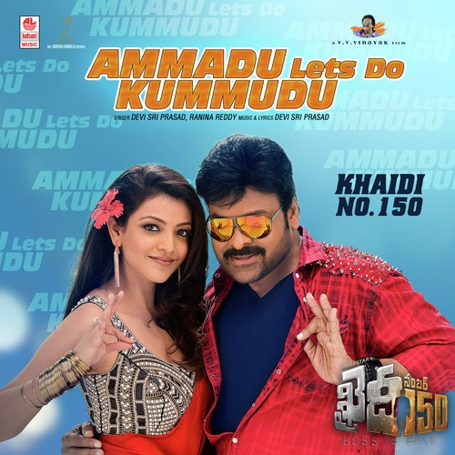 Khaidi telugu movie audio songs / Yes man subtitles english