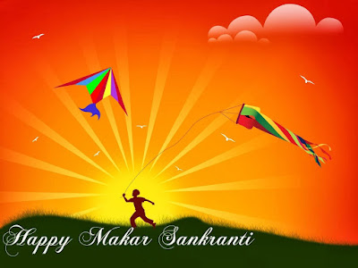 Happy Makar Sankranti 2017 Wallpapers For WhatsApp DP
