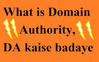 What is Domain Authority | Domain authority kaise badhaye in hindi step by step | delhi technical hindi blog !