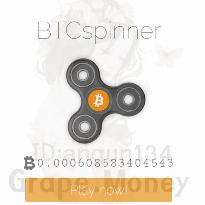 เว็ปที่ 2 BTC spinner io